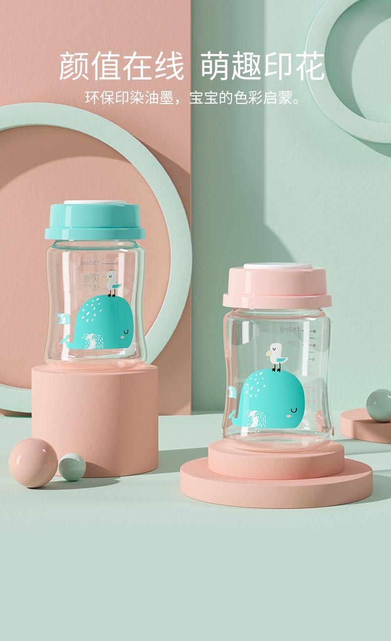 新贝储奶瓶玻璃集奶器母乳保鲜瓶宽口径新生婴儿母乳储存杯存奶灌详细照片
