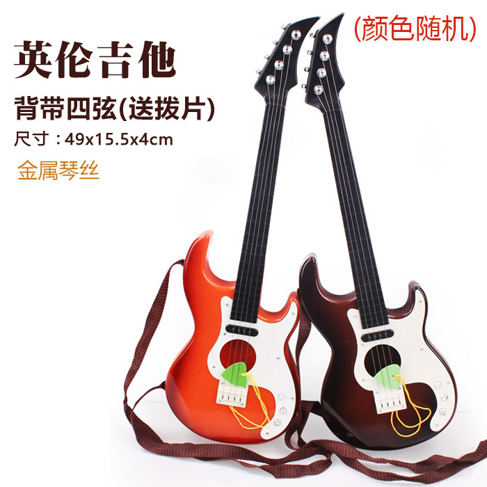 BRITISH GUITAR METAL STRINGS 49CM% 20 (SEND STRAP + PADDLES)