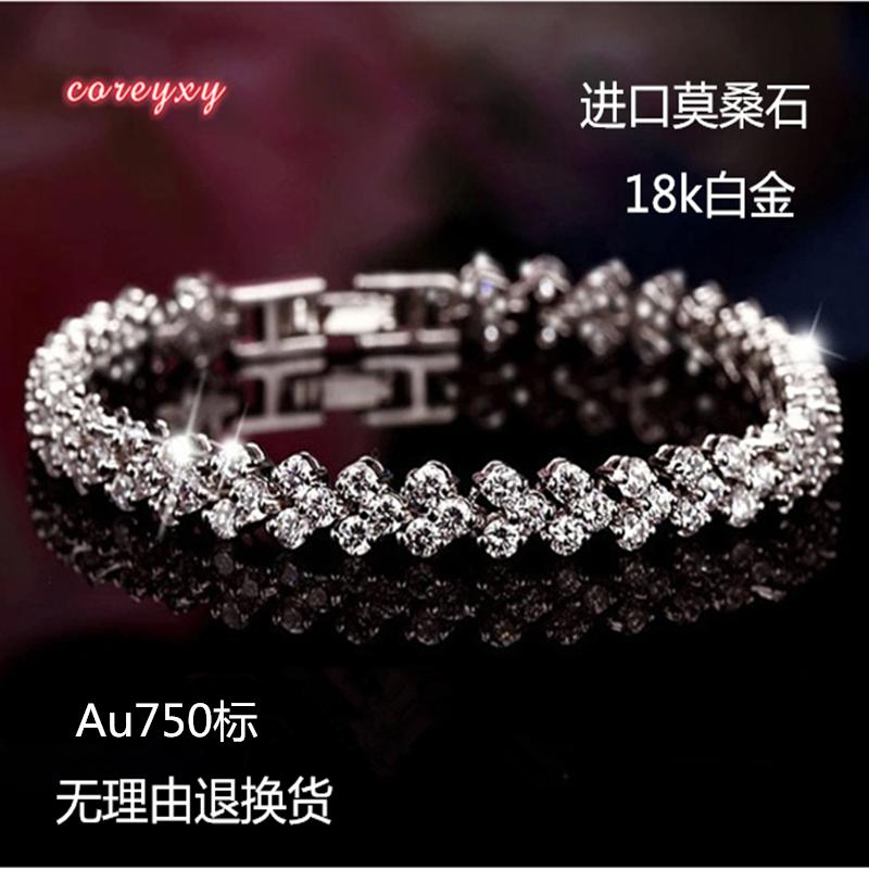 Сша на импорт не надо шелковица каменные браслеты рим звезда полный алмазов каменные браслеты серебро металлизации 18k платина браслет женщина подлинный