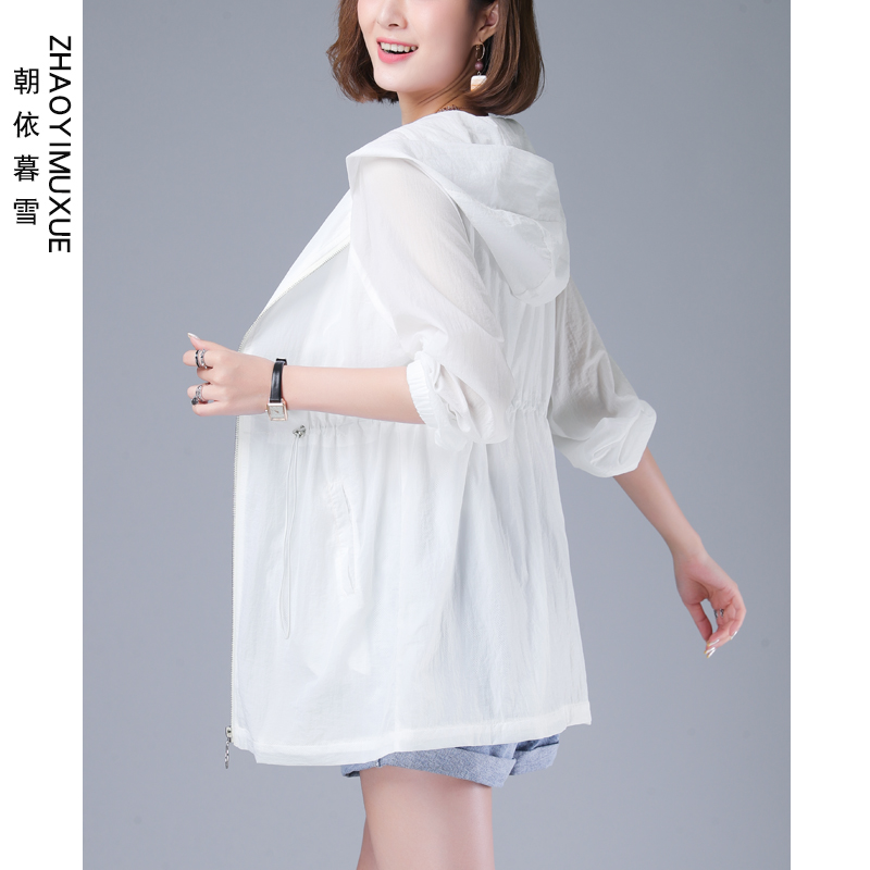 。 Sunscreen women's long-sleeve 2020 summer clothing new sun protection clothing casual loose large size women's fashion thin coat