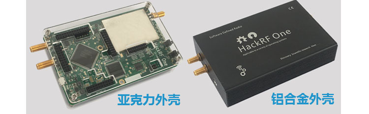 cheap Purchase china agnet SDR Development Board of Open