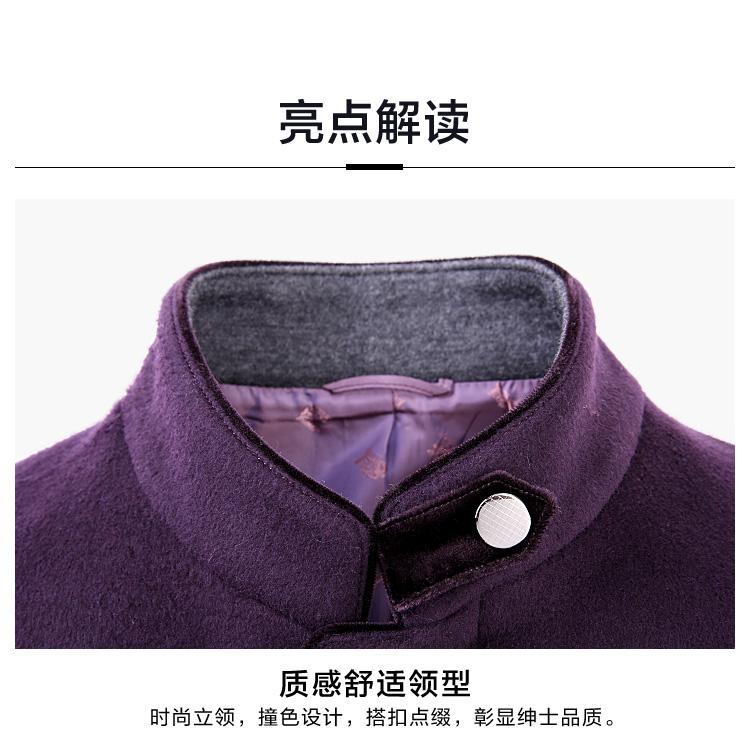 Romeo nam mùa đông mới thanh niên của nam giới áo len cổ áo cổ áo kinh doanh quý ông áo khoác dày D4N510