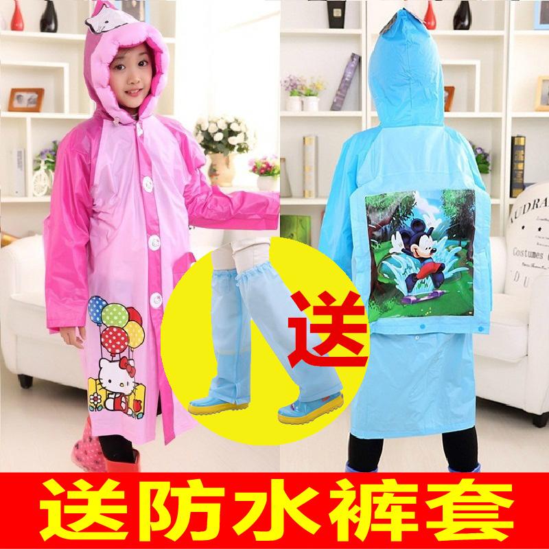 儿童雨衣女童幼儿园男童宝宝小孩小学生小童2-3-6-12岁防水4公主7