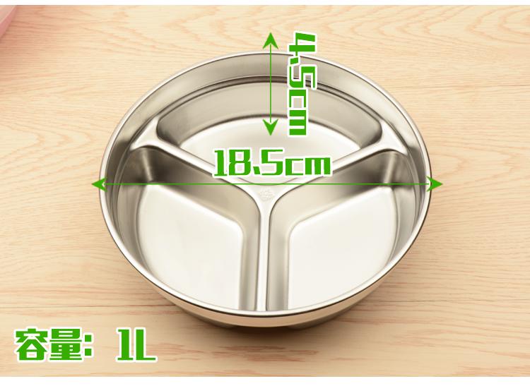 不鏽鋼小學生飯盒 卡通圓形保溫速食盤防燙密封分格便當盒  全館免運