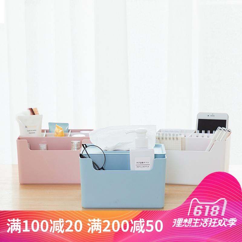 纸巾盒a纸巾餐厅多功能卧室v纸巾盒茶几家用纸盒客厅桌面创意抽纸盒