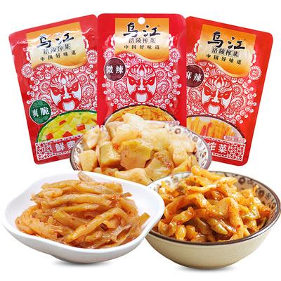 乌江榨菜涪陵榨菜 微辣3种口味