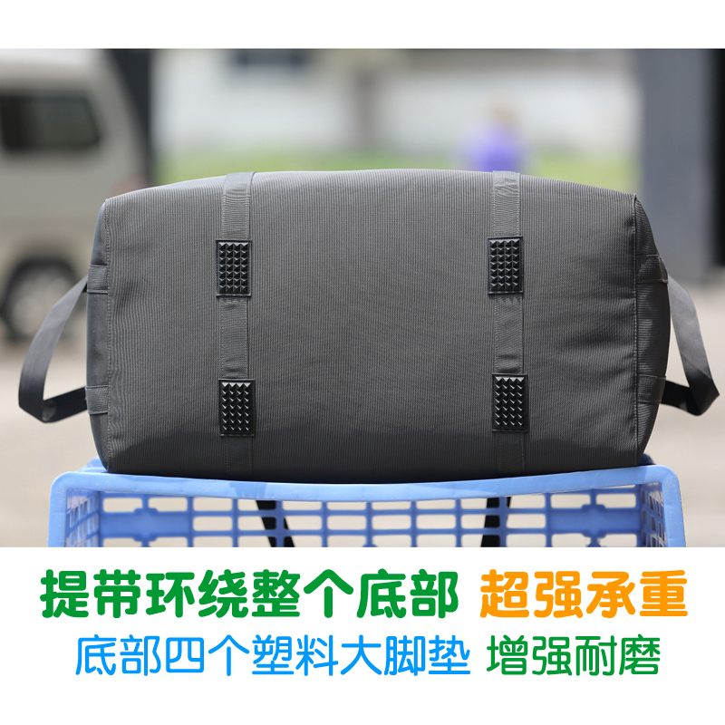 4eba6bb360 Extra large thickening moving bag oxford cloth canvas waterproof duffel bag  large woven bag air consignment. Zoom · lightbox moreview · lightbox  moreview ...