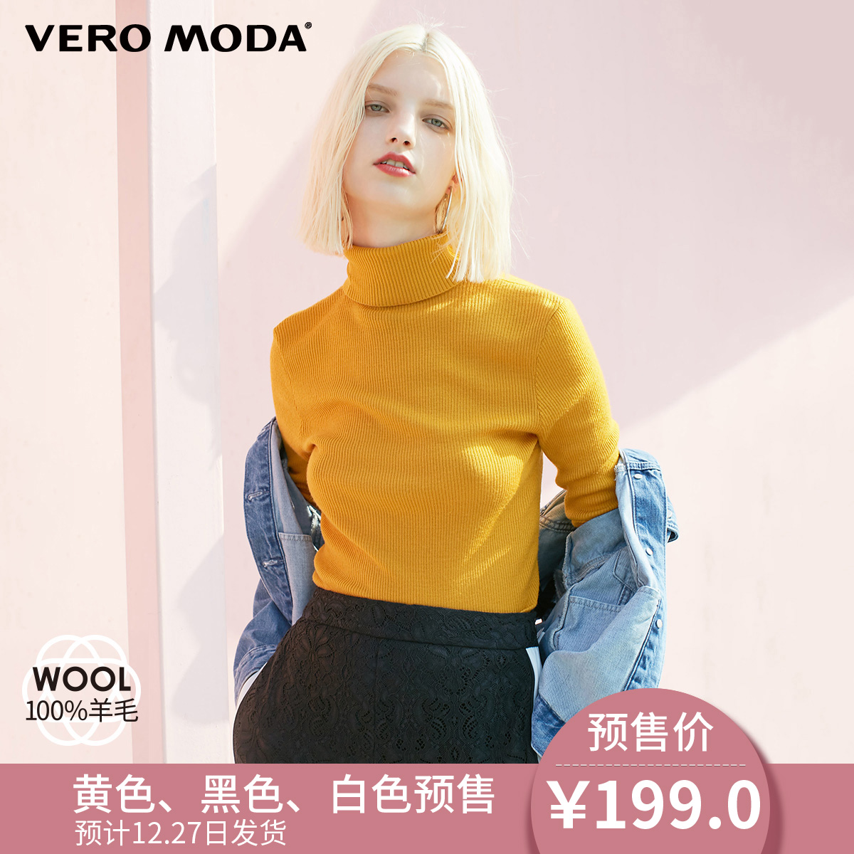 Vero Moda2018秋装新款纯羊毛欧洲站修身毛衣针织衫女|318324522