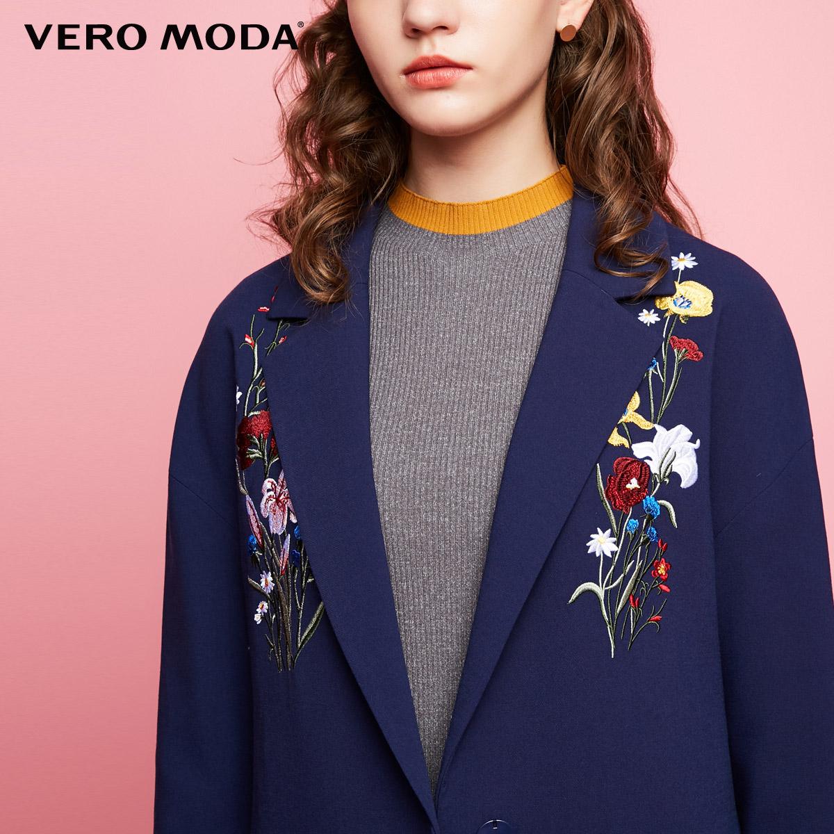 Vero Moda2017秋季新款精美刺绣系带中长款风衣|317321522
