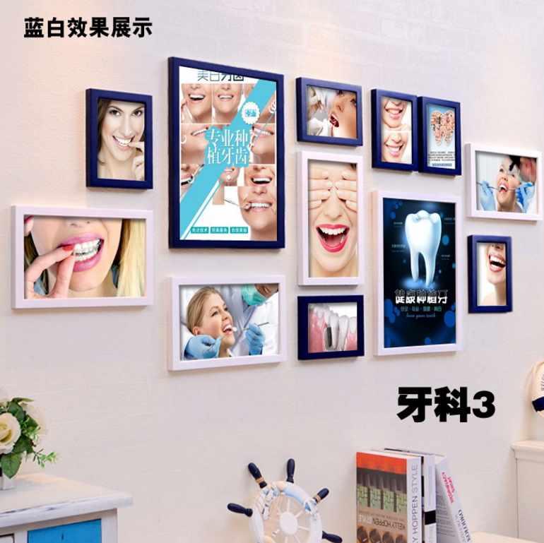 牙科口腔画框v牙科装饰画挂图宣传画高档诊所知识背景墙有带图片