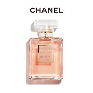【албан ёсны бүтээгдэхүүн】CHANEL Chanel Coco Miss Perfume COCO сүрчиг