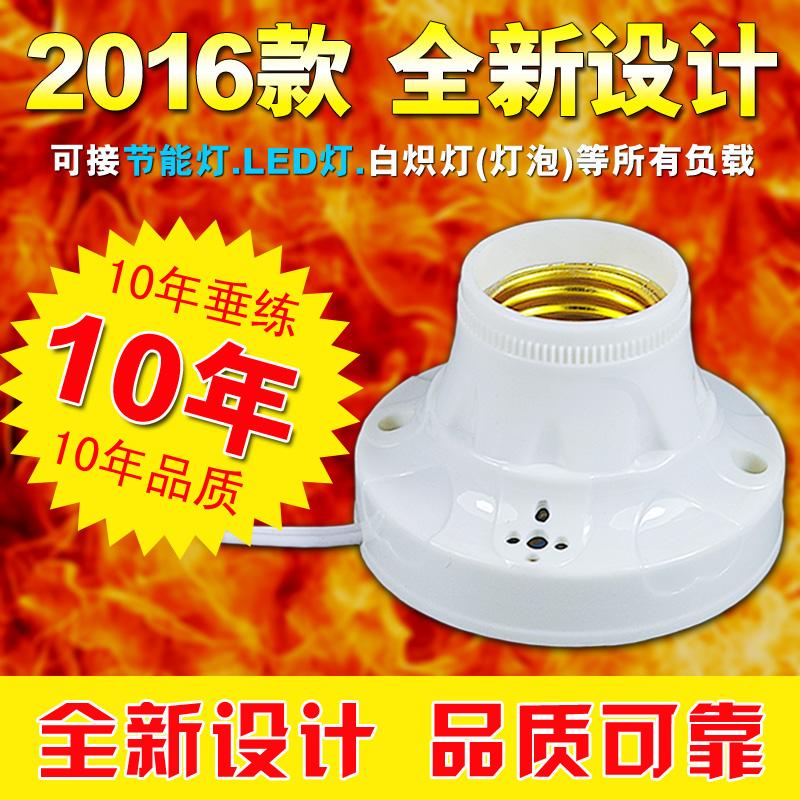 Комплектующие для осветительных приборов Other brands  LED