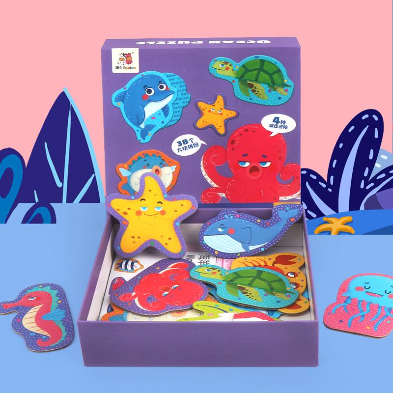 幼儿拼图儿童益智力开发大块卡通拼图男宝宝1-2-3岁4女孩早教玩具
