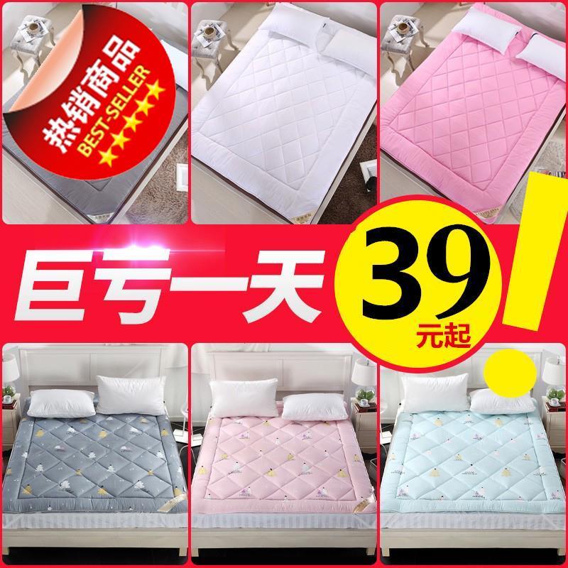 特价清仓处理海绵 垫被加厚软床垫被褥1.8vm床褥子1.5双人0.9米单