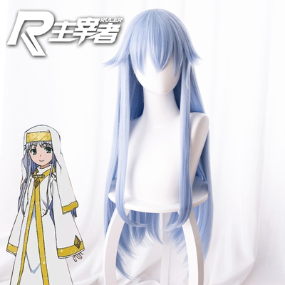 taobao agent Dominator The Third Season of a Certain Magical Index Indix Ice Blue Cos Anime Wig GS-