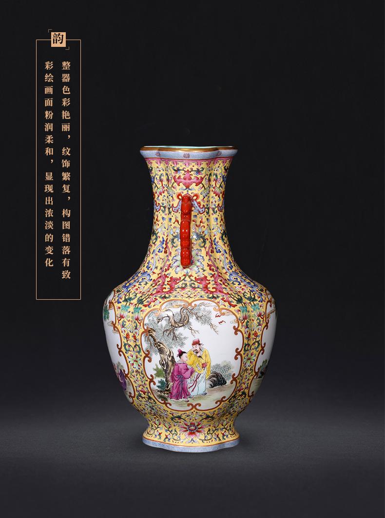 Jia lage YangShiQi antique hand - made master of jingdezhen ceramics powder enamel ears vase key-2 luxury furnishing articles