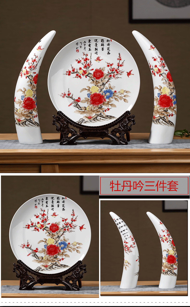 Jingdezhen ceramic horn ivory three - piece furnishing articles sitting room rich ancient frame creative decoration home decoration arts and crafts