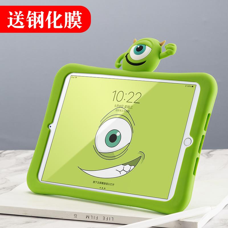 Gửi cho trẻ em Apple ipad mini3 vỏ bảo vệ vỏ silicon lỏng a1599 máy tính bảng nhỏ 7.9 inch mini 2 nhân tạo chống rơi min1 phim hoạt hình vỏ pad một hai ba thế hệ - Phụ kiện máy tính bảng