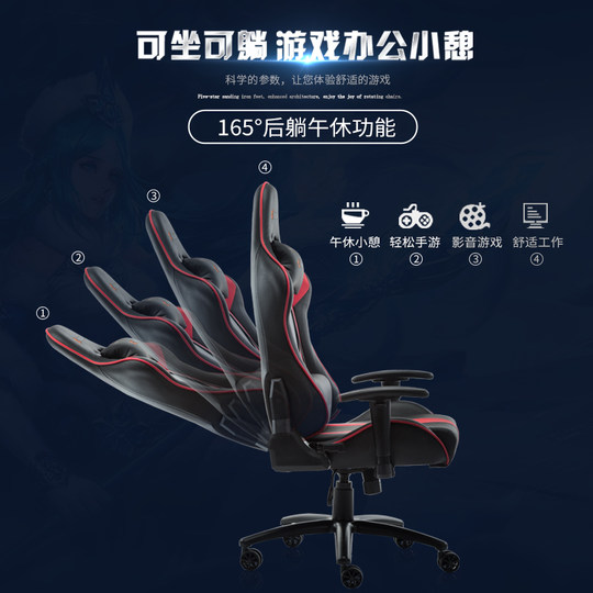 XRocker professional electric chair game chair home boss chair body engineer office chair anchor computer chair
