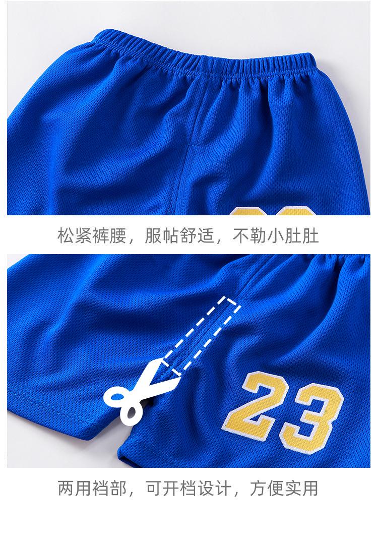 儿童夏季无袖套装男童背心篮球服