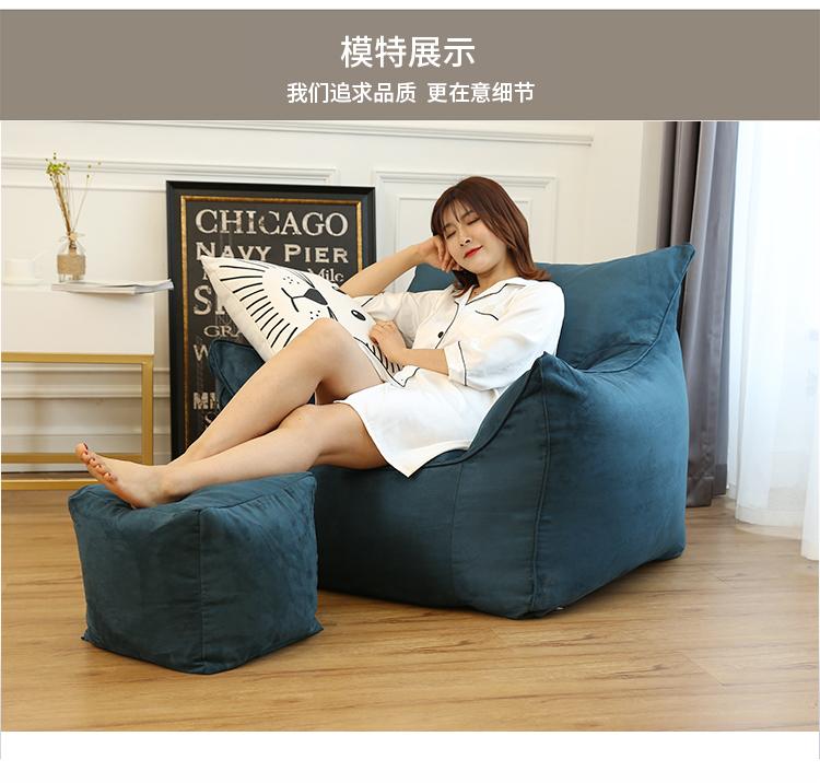 豆袋懶人沙發bean bag創意懶人沙發豆袋榻榻米電腦單人個性可拆洗舒適懶人椅