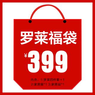 Другое,  Ло сорняки домой спин приятно удивлен лотерейный мешок, цена 4409 руб