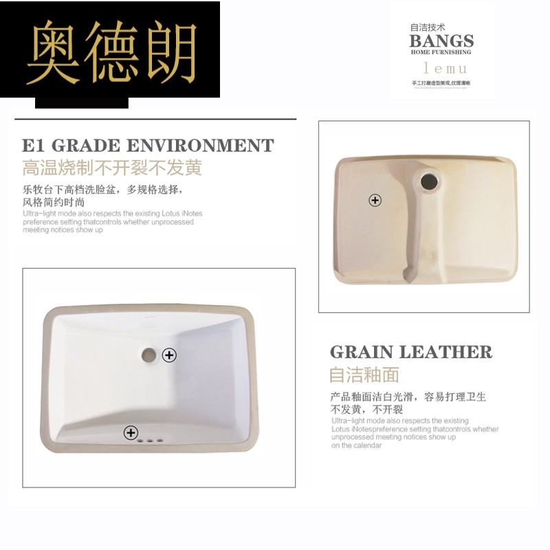 Oderang square table under the basin ceramic washbasin washbasin washbasin basin stone under the installation size size LM