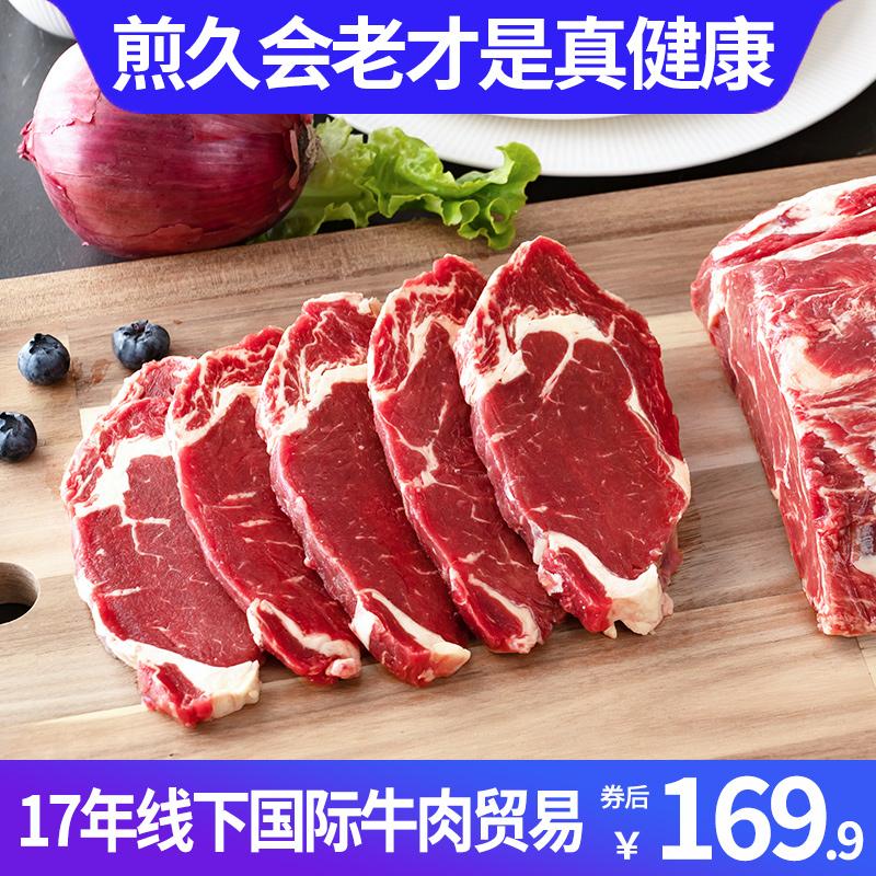 帝牛澳洲家庭新鲜牛排套餐团购黑椒儿童西冷肉眼牛扒菲力整肉原切