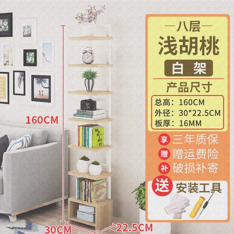 多层书房装饰品收纳筐免钉客厅旁边卧室窄环保置物架落地简单小型