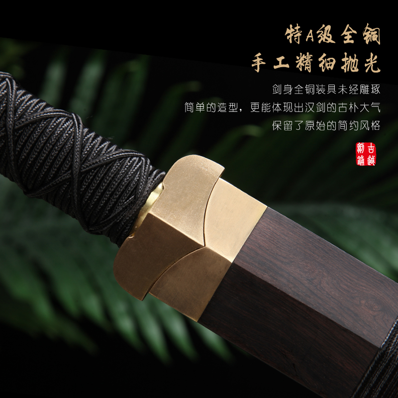 guile longquan sword eight surface pattern steel dagger self-defense forces one small sword han dynasty jian is not edged usually
