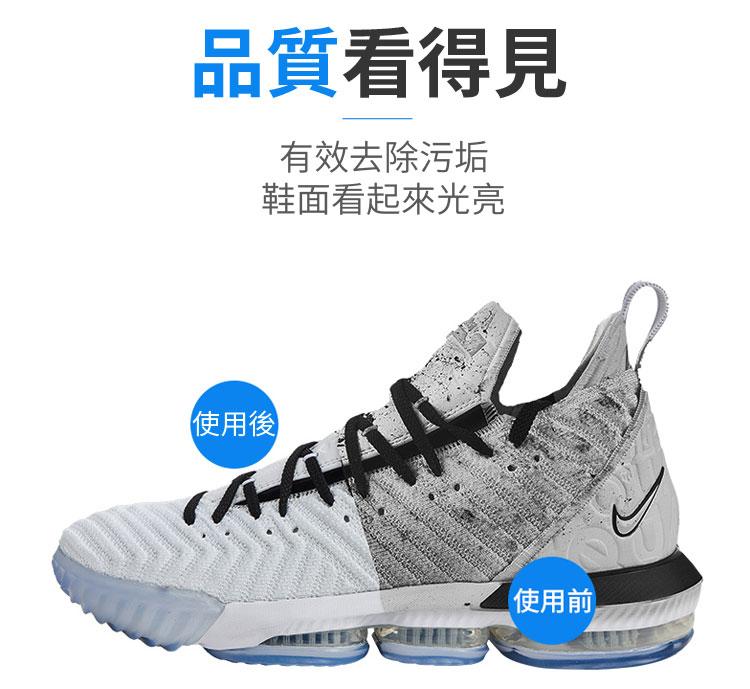 鞋子清潔巾_12.jpg
