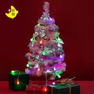 圣诞节装饰品摆件粉红色植绒圣诞树60CM1.5米1.8米套餐发光家用