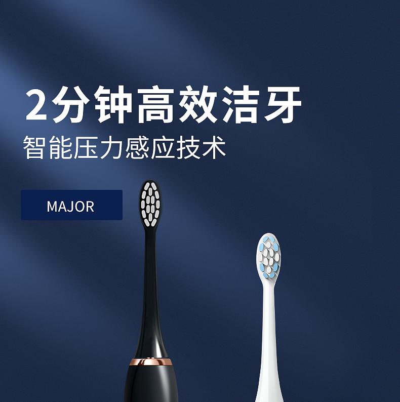 联想 充电式磁悬浮声波电动牙刷含杜邦刷头5个 图3