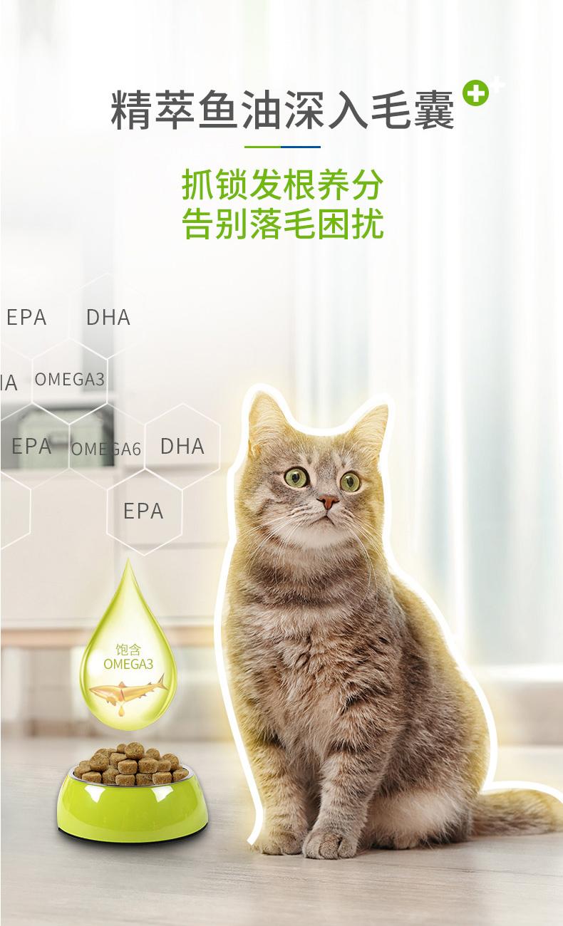 麦德氏浓缩猫卵磷脂猫咪专用护肤美毛减少落毛成猫幼猫美毛粉详细照片