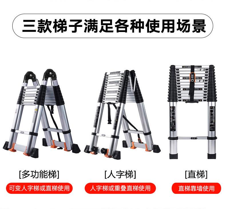 创干加厚伸缩梯人字梯多功能工程梯家用梯子铝合金摺迭升降楼梯详细照片