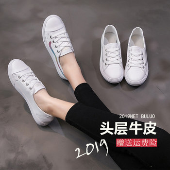 Female white shoes 2020 spring new shallow mouth white shoes female student Korean wild leather shoes single flat shoes