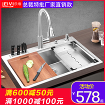 Le Wei 3MM thick 304 stainless steel handmade sink large single groove wash