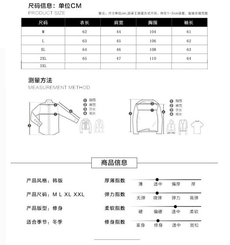 社会风纯色大口袋连帽修身棉衣男 (毛领可脱卸)B297-1852-P155