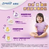 Mead Johnson Pro Shuan Baby A+ Digestible Infant Milk Powder 370g