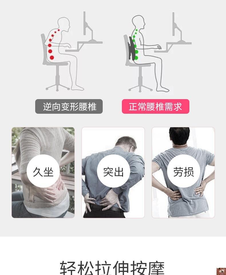 腰椎颈椎舒缓器拉伸电动瑜伽磁石按摩腰部椎颈椎牵引舒展器抖音详细照片