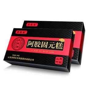 买1送1盒东阿红枣味阿胶糕【600克】