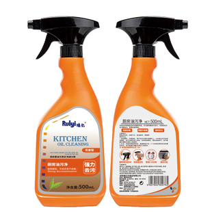 [buy one get one] oil fume cleaner 500ml*2 bottle