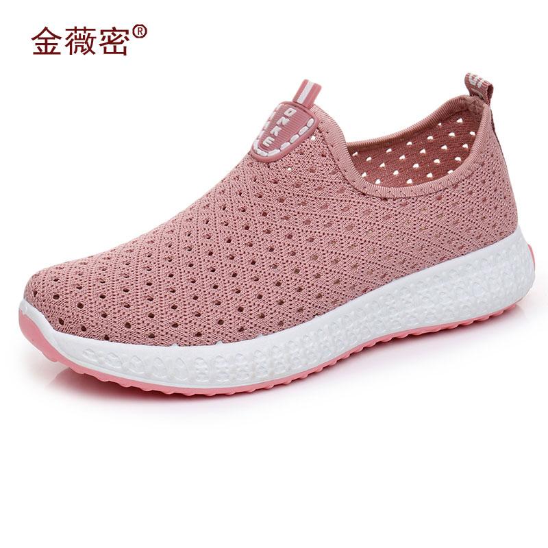 老人鞋女奶奶夏天防滑网鞋平底软底舒适鞋子太太女鞋健步老年布鞋