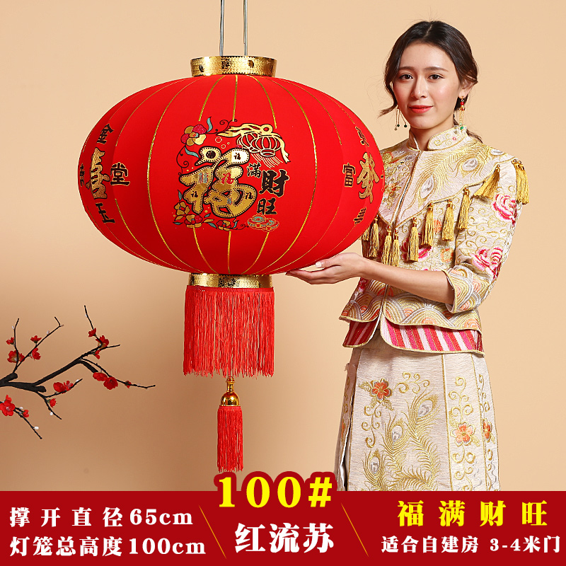 100#FU MAN CAI WANG (RED TASSEL)