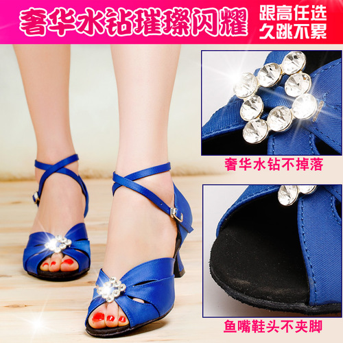Women's Ballroom Latin dance Shoes Female adult Latin dance shoes medium high heel drill dance shoes Square social dancing shoes soft soled dancing shoes