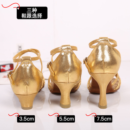 Women's Ballroom Latin dance Shoes Latin dance shoes adult wome medium thick high heel professional beginners soft soled square friendship adult dance dance shoes