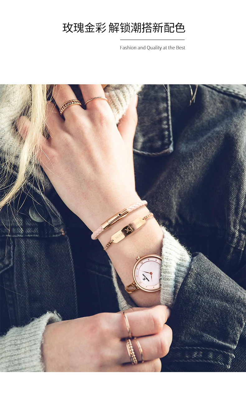 欧洲潮牌 Daniel Klein 女士石英手表手链套装 图4