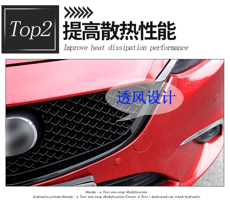 Độ mặt calang xe Mazda 6 2017-2018 - ảnh 11