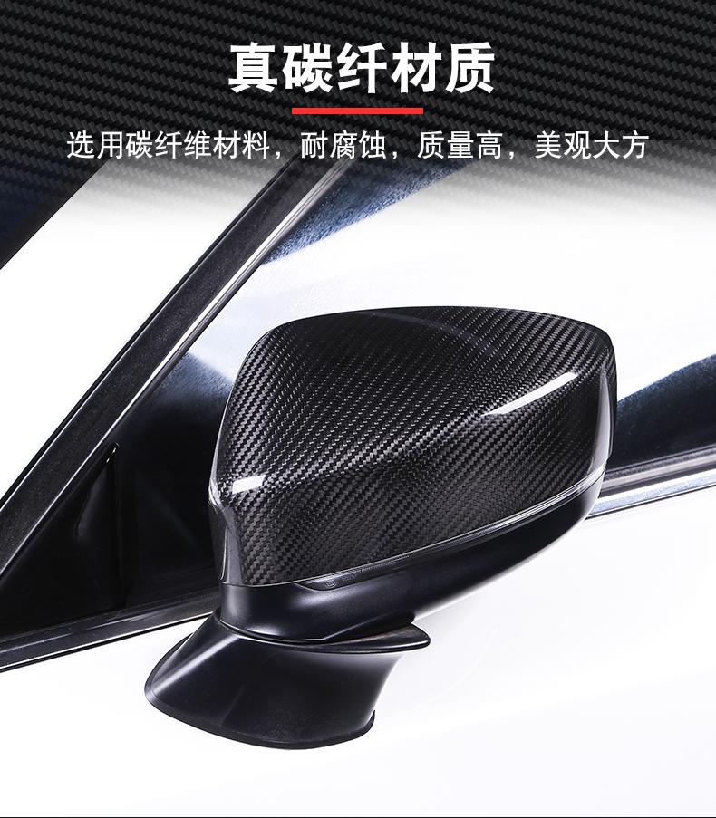 Ốp gương màu cacbon Mazda CX5 2018 -2019 ( cacbon thật) - ảnh 2