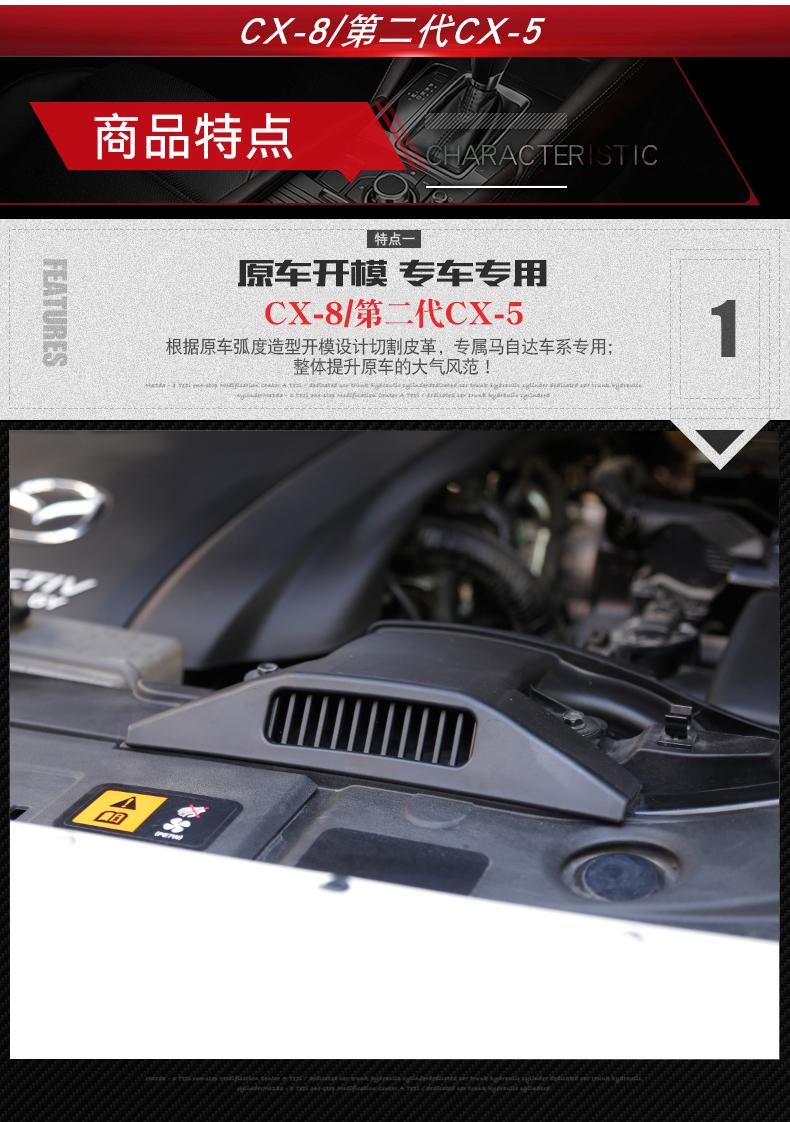 Nắp bảo vệ lỗ thông hơi động cơ Mazda CX-8 2019 - ảnh 6